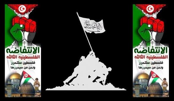 جنگ سایبری فلسطین و اسرائیل